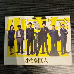 小さな巨人 Blu-ray TBS