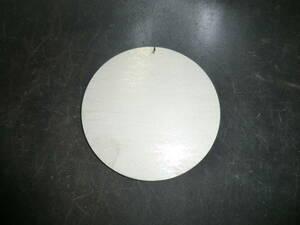 ステンレス304 NO1 約3mm厚 円板 約Φ89.2mm(直径)1枚