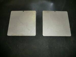 ステンレス304 NO1 約5.8mm厚 円板 約99.5mmx99.5mm 2枚
