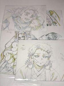 TVアニメ 鬼滅の刃 ufotable DVD/BD 購入特典 複製原画 1-11全巻セット