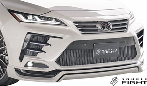 【M's】トヨタ 80系 ハリアー (2020.6-) DOUBLE EIGHT フロントバンパースポイラー (LED付) FRP ダブルエイト エアロ パーツ 80ハリアー