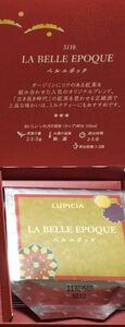 ルピシア ベルエポック 20g 紅茶 新品 未開封 『迎春 リーフティーセット 3種』