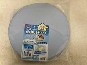 Petio ひんやり低反発やわらかマット 手洗いOK!ネコ用 幅35×奥行35×厚み3cm
