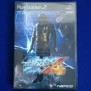 鉄拳4 PS2 プレイステーション2 ソフト