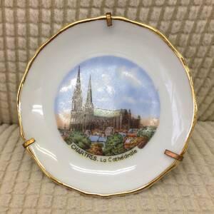 飾り皿 インテリア リモージュ フランス製 シャルトル大聖堂 リモージュ磁器 リモージュ焼 Porcelaine de Limoges 小皿 アンティーク風