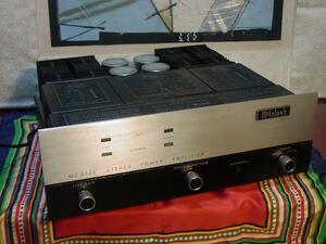 ★☆マッキントッシュ McIntosh MC2120 ステレオパワーアンプ。¥453,000(1980年頃)動作良好です。正規品☆★