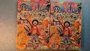 中国語繁体字(+日語)漫画「One Piece vol.62ワンピース第62巻魚人島の冒険-」東立出版社