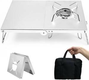 キャンプ 遮熱テーブル シングルバーナー用 一台多役 キャンプ テーブル 折り畳み アルミニウム合金 4種類バーナー対応