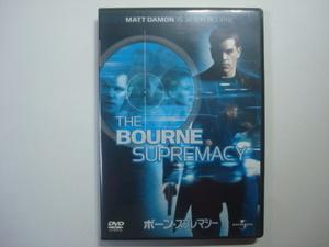 DVD ボーン・スプレマシー セル版中古