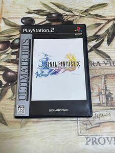 ファイナルファンタジーX アルティメットヒッツ PS2ソフト