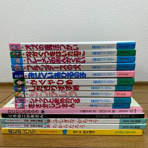 絵本 15冊セット 世界名作ファンタジー