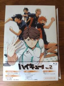 Blu-ray ハイキュー!! vol.2 アニメ