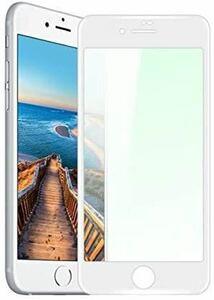 新品 iPhone8 / iPhone7 グリーン ガラスフィルム ブルーライトカット 強化ガラス 液晶保護日本製素材旭硝子製 硬度9H 3D全面保護 ホワイト