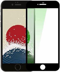 新品 iPhone8 / iPhone7 グリーン ガラスフィルム ブルーライトカット 強化ガラス 液晶保護 日本製素材旭硝子製 硬度9H 全面保護 ブラック