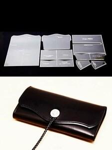 長財布 レザークラフトアクリル型セット