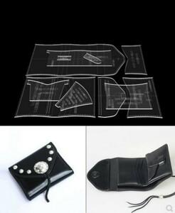 小銭入れ 折り畳み ウォレット 透明 アクリル 型紙