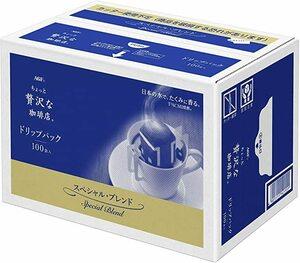 【即決・送料無料】AGF ちょっと贅沢な珈琲店 レギュラーコーヒー ドリップパック スペシャルブレンド 7g*100袋 【 ドリップコーヒー 】