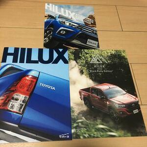 (0425-1) 2019年11月版 トヨタ ハイラックス カタログ 3点セット / 特別仕様車 Z Black Rally Edition / アクセサリー HILUX