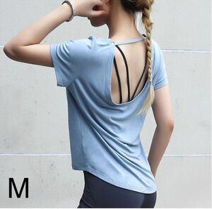 ゆるフィット体型カバー*オープンバック吸湿速乾半袖TシャツMサイズ ブルーヨガ半袖 ヨガウェア トレーニング バレエ ランニング ジム