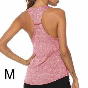【新品】杢ピンク*ゆるフィット体型カバー*レーサーバックタンクトップMサイズ ヨガウェア トップス トレーニング ズンバ ランニング