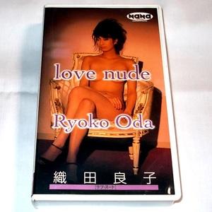 ◆送料無料『織田良子 love nude ~ラブ・ヌード~』レースクイーン 美巨乳 VHS