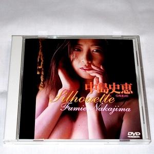 ◆送料無料『中島史恵 シルエット Silhouette』DVD