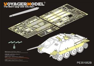 ボイジャーモデル PE351052B 1/35 WWII ドイツ陸軍 Sd.Kfz.138/2 ヘッツァー駆逐戦車 初期型(Ver.B ガンバレル付)(アカデミー13278用)