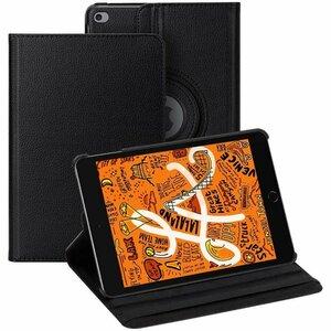 iPad mini ケース (黒) newモデル mini4 mini5 合革レザー 360回転 スタンドケース 耐衝撃 多角度 シンプル アイパッド保護カバー