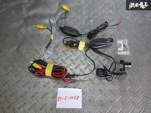 保証付!! 社外 メーカー不明 汎用品 ワイヤレス バックカメラ キット 即納 棚O-3-14