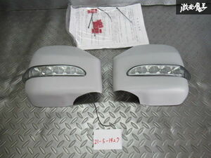 unused after market Manufacturers unknown S320V Hijet Cargo door mirror side mirror cover LED winker left right set white series immediate payment shelves S-2