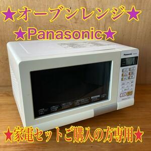 526 単品購入NG 最新オーブンレンジ Panasonic 国内メーカー