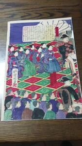 木版画 國明筆   267