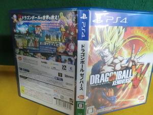 PS4ソフト ドラゴンボール ゼノバース