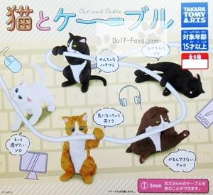 猫とケーブル 全5種 (定形外発送可 配送累計 2セット分まで)