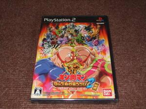 新品 PS2ソフト キン肉マン マッスルグランプリ2 特盛