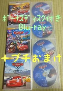 ① カーズ カーズ2 カーズクロスロード Blu-ray ブルーレイ (市販) ピクサー MovieNEX ディズニー カーズ3