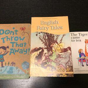 3冊セット英語本 海外の絵本  英語多読 英語絵本
