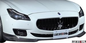 【M's】MASERATI クアトロポルテ (2013y-) LEAP DESIGN フロントスポイラー // CARBON カーボン 未塗装 リープデザイン エアロ パーツ