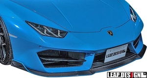【M's】ランボルギーニ ウラカン LP580-2 (2016y-) LEAP DESIGN フロントスポイラー // カーボン エアロ パーツ リープデザイン 外装