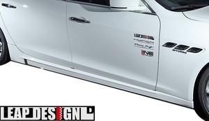 【M's】MASERATI Quattroporte (2013y-) LEAP DESIGN サイドスカート 左右 // CARBON+FRP カーボン 未塗装 リープデザイン 外装 エアロ