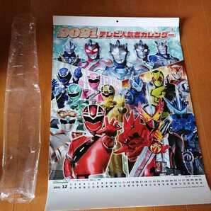 新品未使用 2021年テレビ人気者カレンダー 仮面ライダー ウルトラマンZ スーパーヒーロー戦隊キラメイジャー