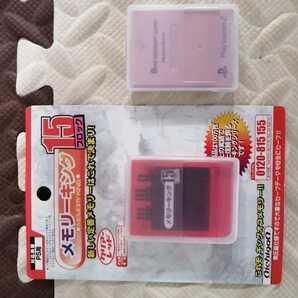 美品 PS PS2用 メモリーカードセット ケース付
