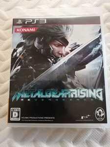 PS3 プレイステーション3 コナミ メタルギアライジング リベンジェンス 動作確認済み