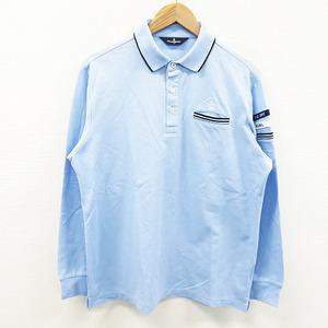 【即決】MUNSING WEAR マンシングウェア 長袖ポロシャツ ブルー系 LL [240001491521] ゴルフウェア メンズ