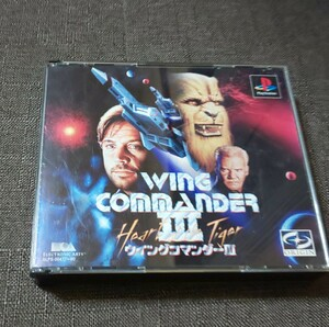 PlayStation ウイングコマンダー3 美品 PS プレステ