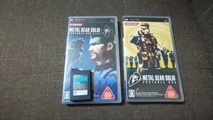 PSP メタルギア 2本と純正バッテリーセット ソニー プレイステーション・ポータブル METAL GEAR