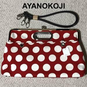 AYANOKOJI がま口キャリートートバッグ(大)未使用/あやの小路 水玉/ドット 2way 本革レザーベルト付き