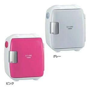 TWINBIRDコンパクト電子保冷保温ボックス 冷蔵庫
