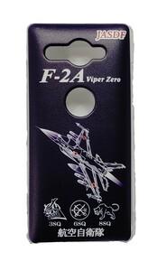 片面型オリジナルスマホケース 多機種対応 F-2A 航空自衛隊 自衛隊 JASDF かっこいい 戦闘機