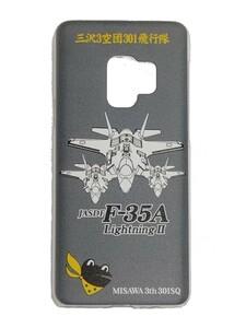 片面型オリジナルスマホケース 多機種対応 F35A 三沢基地 かえる 航空自衛隊 自衛隊 JASDF かっこいい